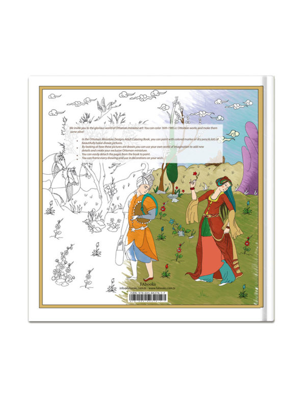 Ottoman Miniature Designs Coloring Book